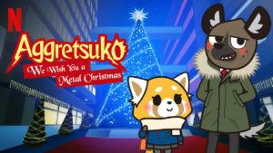 Aggretsuko - Χριστουγεννιάτικες ταινίες