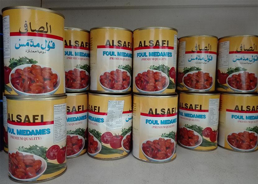 αραβικό παντοπωλείο